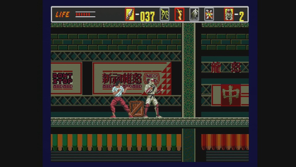 The Revenge Of Shinobi | GameAntique com